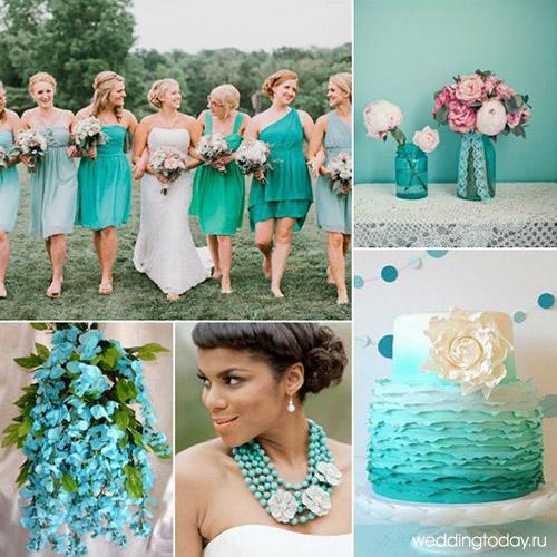 Свадьба цвет бирюзовый