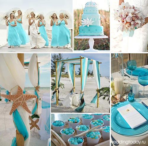 Цвет бирюзовый свадьба